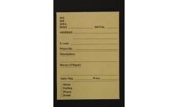 1114P - Jewellers Printed Repair Envelope - 152 x 102mm